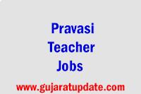 Adarsh Nivasi Shala (Kumar) Meghraj Recruitment for Pravasi Teacher Posts 2021