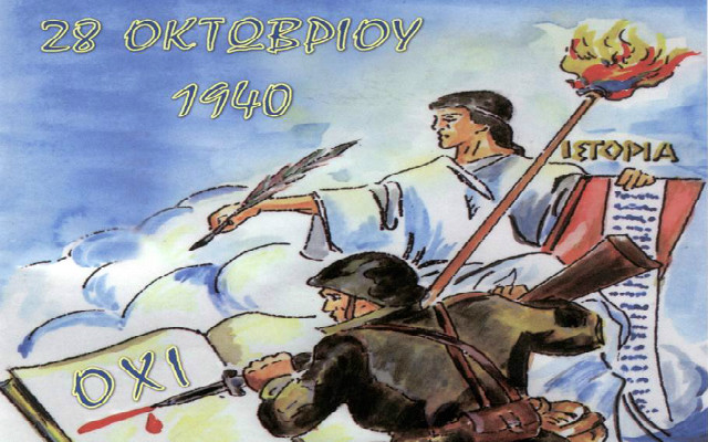 Από το ομώνυμο βιβλίο του Θεοδώρου Δρ. Βουδικλάρη, Ταγματάρχου Πυροβολικού, πολεμιστού της Αλβανίας, Αθήναι τη 28 Οκτωβρίου 1945