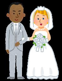 国際結婚をしたカップルのイラスト(黒人・白人)