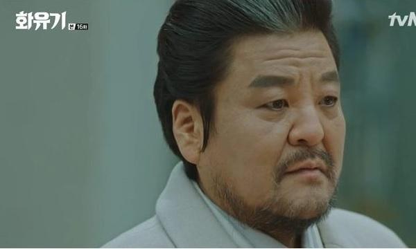 Sinopsis Hwayugi: A Korean Odyssey K-Drama
