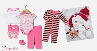 3af779a49 ملابس مواليد اولاد وبنات وحديثي الولادة تشكيلة روعة إضغط على مفتاح Ctrl+S  لحفظ الصفحة على حاسوبك أو شاهد هذا الموضوع