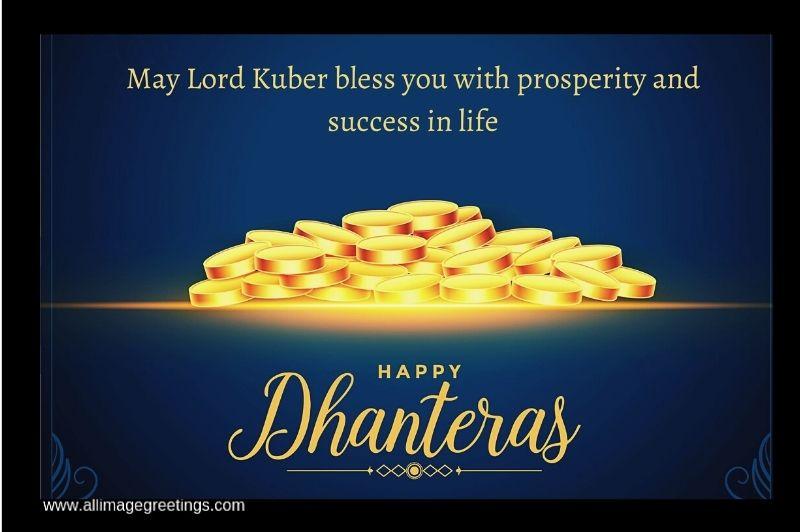 Happy Dhanteras wish