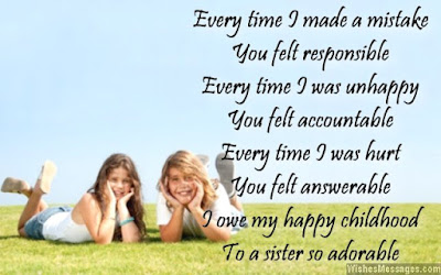 messages and quotes for younger brother