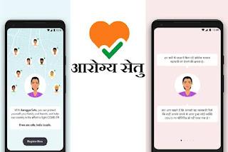 Aarogya setu app क्या है?