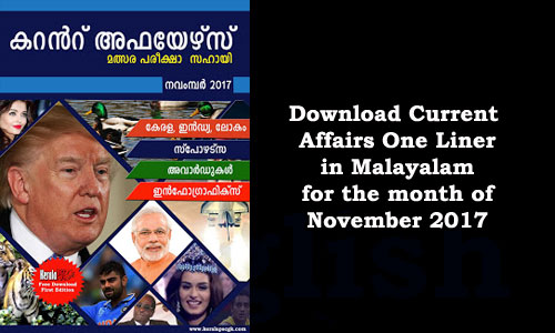 Download Free Malayalam Current Affairs PDF November 2017