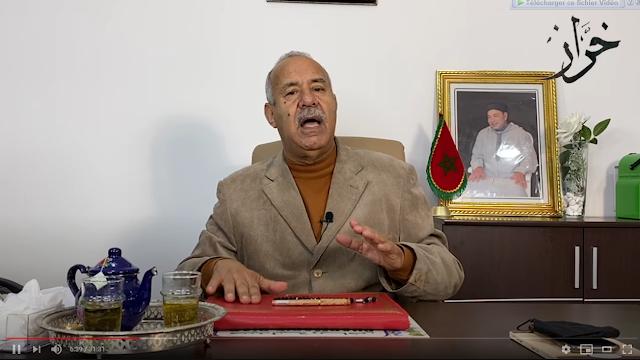 """قناة عبد القادر """"خراز"""" الرسمية """" جريمة اليوم الضرة والسبايبي 2021 abdelkader lkharraz"""
