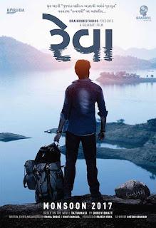 DK_Films: Reva (2018) Gujarati {1080p,720p,576p,480p} AMZN WEB-DL