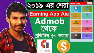Earning app aia file just edit and earn money