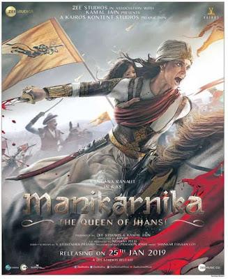 Film Manikarnika: The Queen of Jhansi ( 2019)