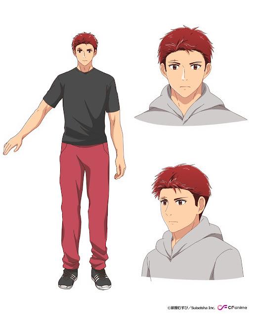You Suzushiro como Tatsumi Akazu