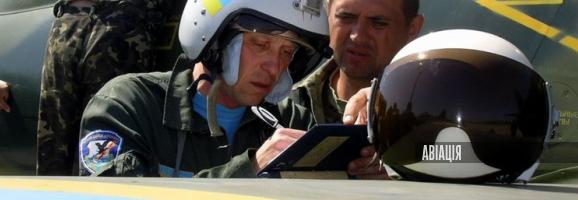 Підхід до модернізації захисного шолома льотчика