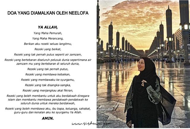 doa neelofa baca tentang rezeki