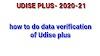 udise plus का सत्यापन कैसे करें