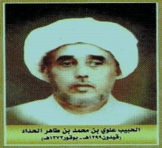Luar Biasa! Masa Kecil al-Habib Abdullah bin Alawi al-Haddad