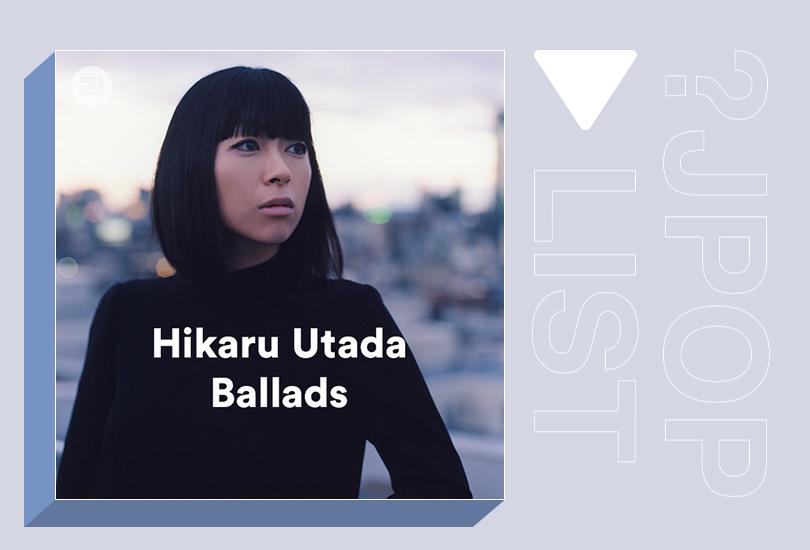 Random J Pop playlists: Hikaru Utada - Ballads | Random J Pop