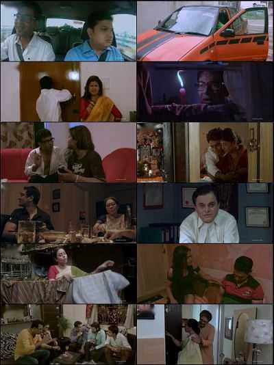 Ak eek ke Dui (2015) Bengali Full Movie Download Free 300mb