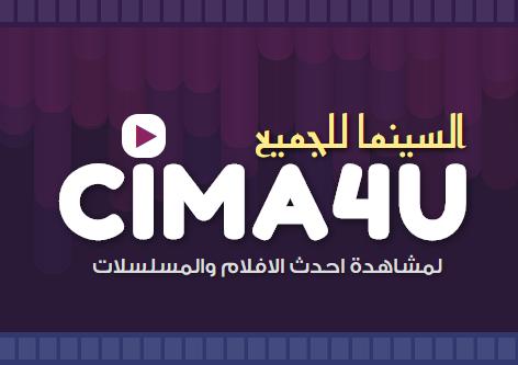 Cima4u