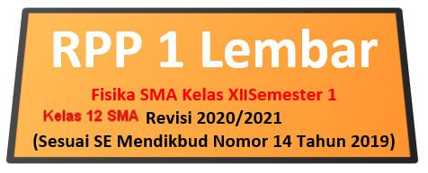 RPP 1 Lembar Fisika Kelas XII Semester 1 Revisi 2020/2021