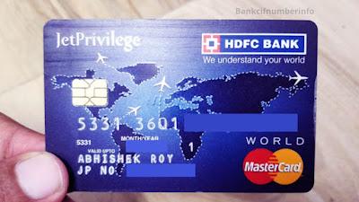 Generate HDFC Debit Card PIN