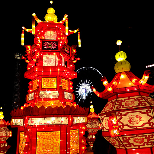 Chinese Lantern Festival 2016 | Centennial Olympic Park | Photo: Travis S. Taylor