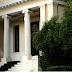 Έκτακτο συμβούλιο Εθνικής Άμυνας συγκαλεί ο Τσίπρας