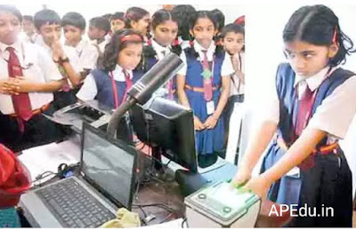 Collection of details directly in schools, like the Aadhaar troubles for students .. Correction of mistakes