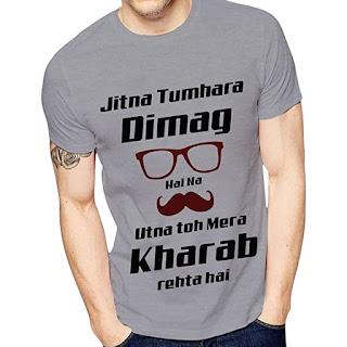 Attitude shayari ki dairy t-shirt