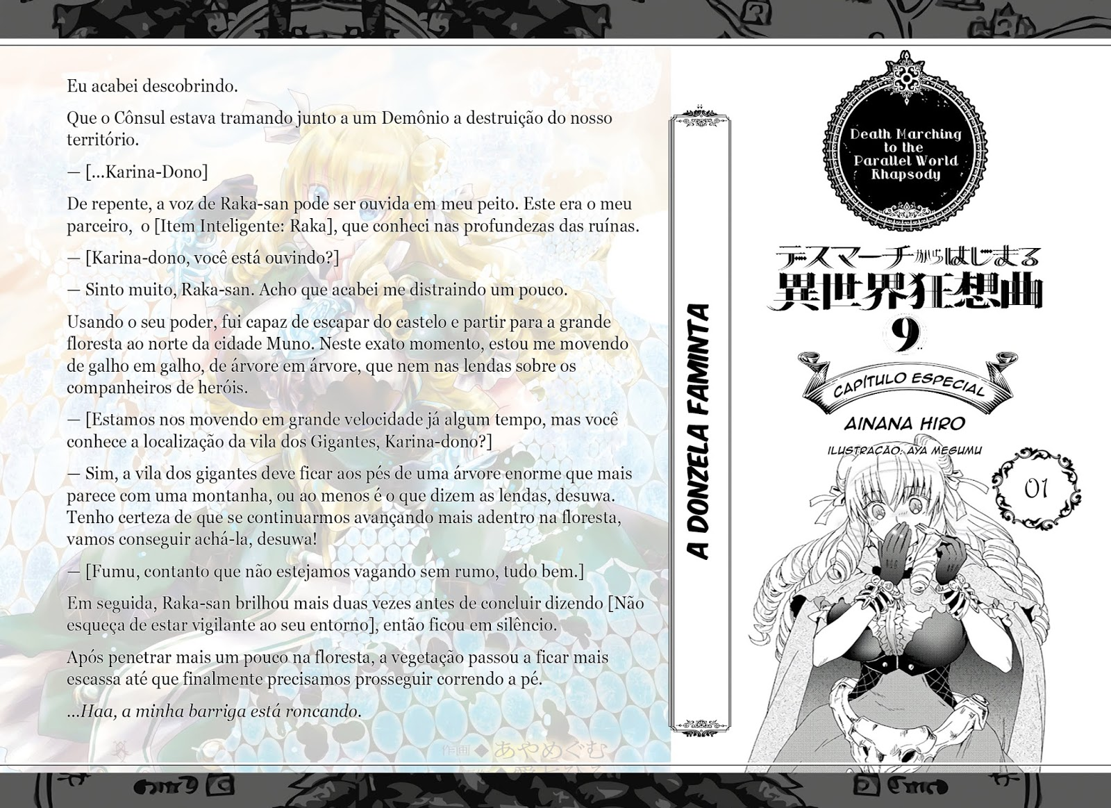 Death March to the Parallel World Rhapsody Mangá Capítulo 57.5_ 08