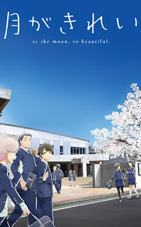 streaming anime,Tsuki Ga Kirei