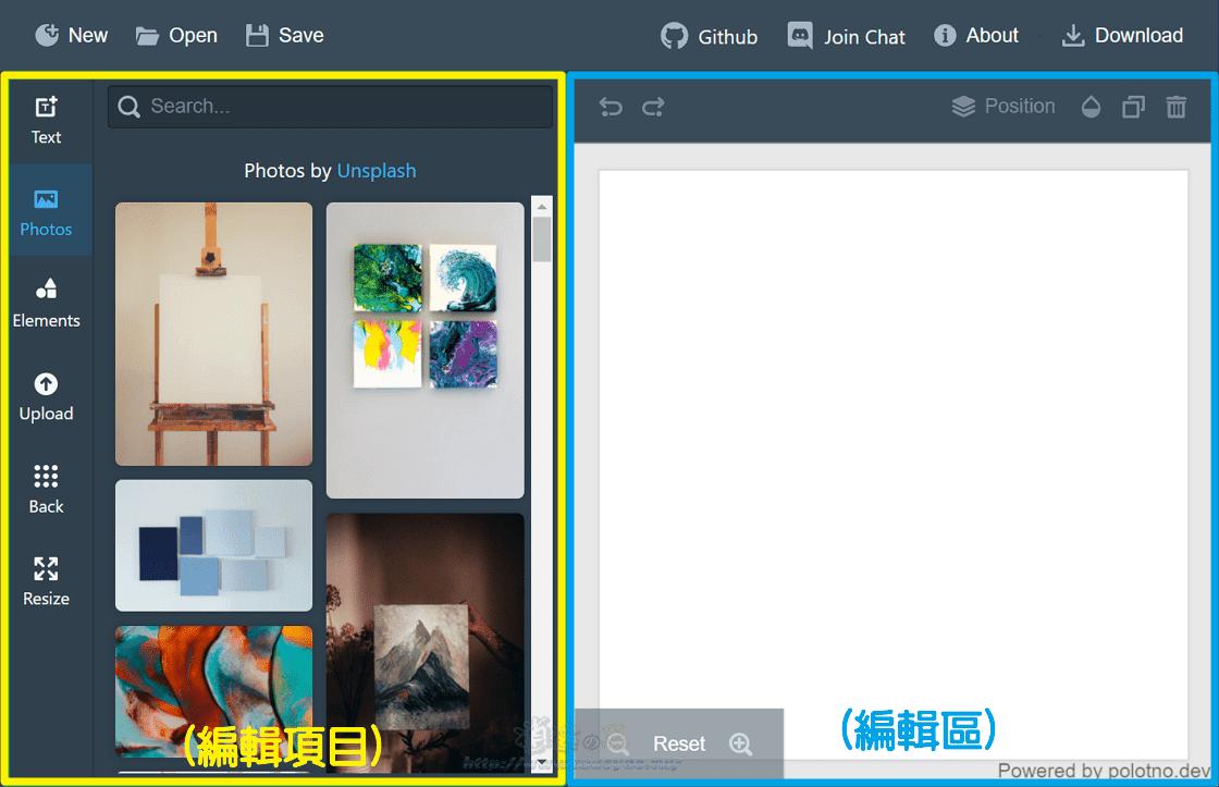 Polotno Studio 線上圖片設計編輯工具