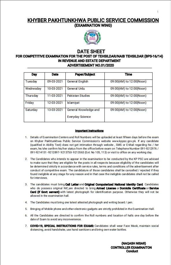 KPPSC Date Sheet Tehsildar Naib Tehsildar Exam 2021