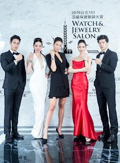 集結16大頂級品牌   台北101頂級珠寶腕錶展盛大揭幕