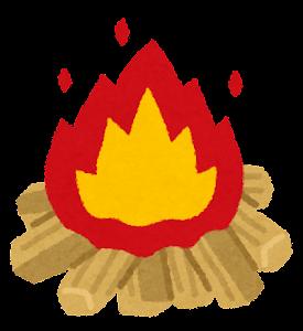 薪と火のイラスト4