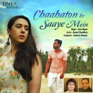 Chaahaton Ke Saaye Mein (2018)