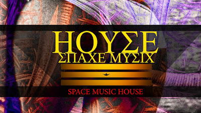 MUSIC - SPACE | HOUSE