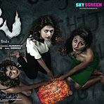Aata movie wallpapers collection-thumbnail