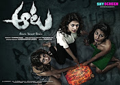 aata movie wallpapers-thumbnail-1