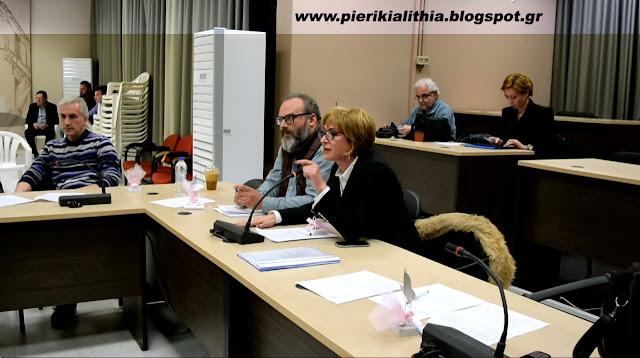 Αλεξάνδρα Νταρλαγιάννη: Η διαδικασία για την επιλογή υδρονομέων δεν είναι διαφανής. (ΒΙΝΤΕΟ)