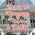 Berwisata Menjelajah Museum di Jakarta