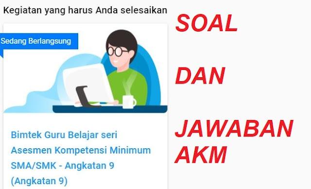 akm SMA/smk