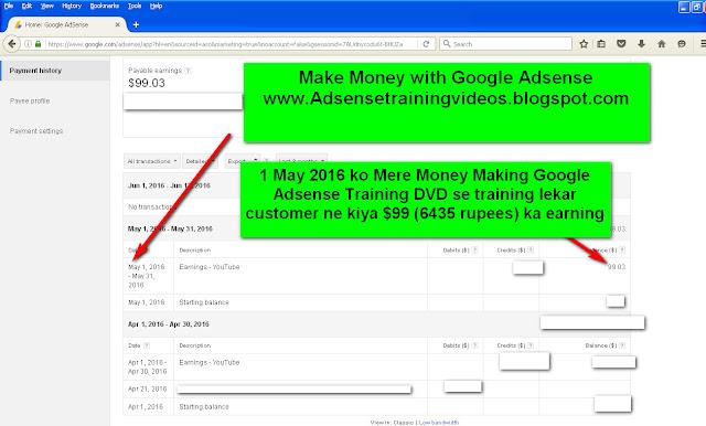 Google Adsense publisher ne Google se 6435 rupees ka earning kiya  1 may 2016 ko-see google adsense payment proof screenshot