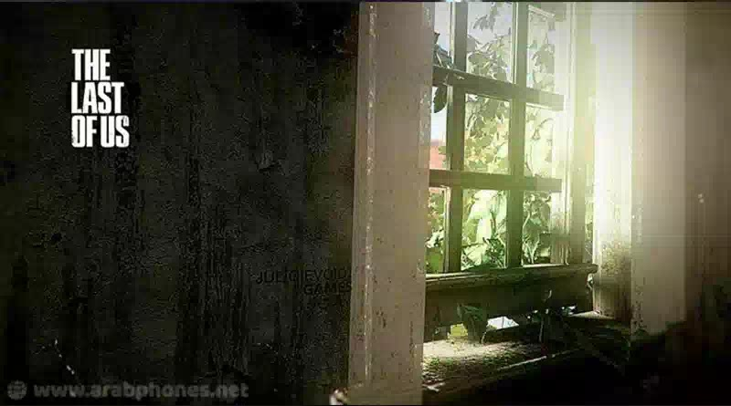 تحميل لعبة The Last Of Us Mobile كاملة للأندرويد مجاناً