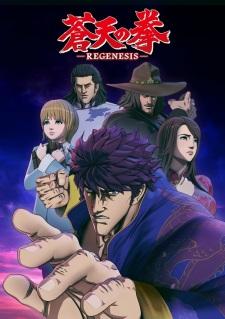Souten no Ken Re:Genesis الحلقة 06 مترجم اون لاين