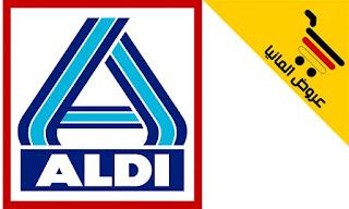 معلومات حول شركة ألدي الشمال وتاريخ نشأتها وأرقامها - عروض المانيا