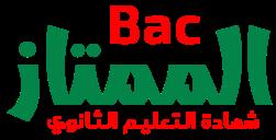 شهادة البكالوريا bac.onec.dz 2022