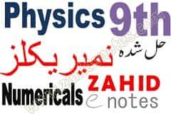physic numerials urdu medium solution all chapters pdf