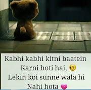 Broken Heart Sms in Hindi , Sad Love Quotes Shayari