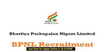 BPNL Recruitment 2019-20