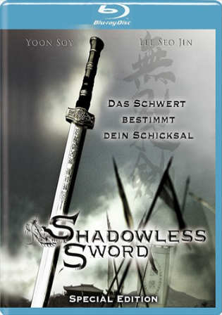 Shadowless Sword 2005 BluRay 350MB Hindi Dual Audio 480p Watch Online Full Movie Download bolly4u