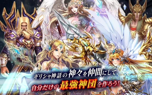 Divine Age App
